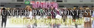2013.11DANKS CONTEST