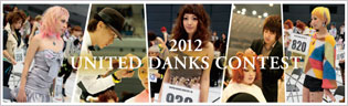 2012.11DANKS CONTEST