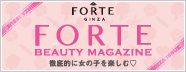 FORTE BEAUTY MAGAZINE