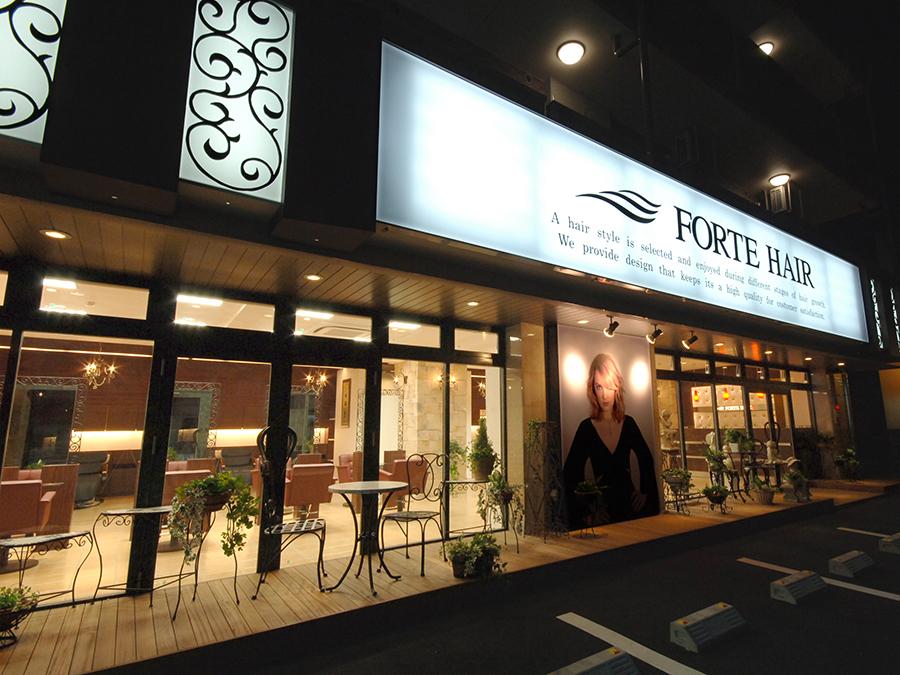 静岡/城北店のイメージ